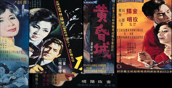 Soon, her natural talent in authentically portraying a character's emotions grasped the attention of renowned directors such as HSIN Chi and LIN Fu-Ti, who gave her leading roles in one film after another.