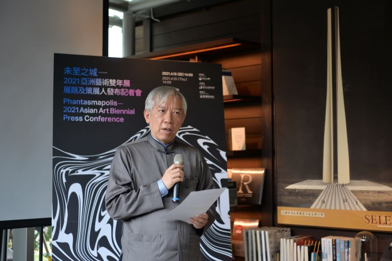 NTMoFA Director Liang Yung-fei