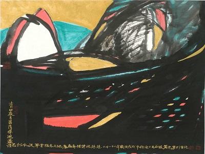 台灣美術院十週年院士大展─黃光男─夜月清暉,2018,水墨壓克力顏料