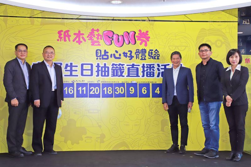 (左起)文化部次長彭俊亨、次長蕭宗煌、部長李永得、主任秘書陳登欽及文創發展司司長陳悅宜合影。