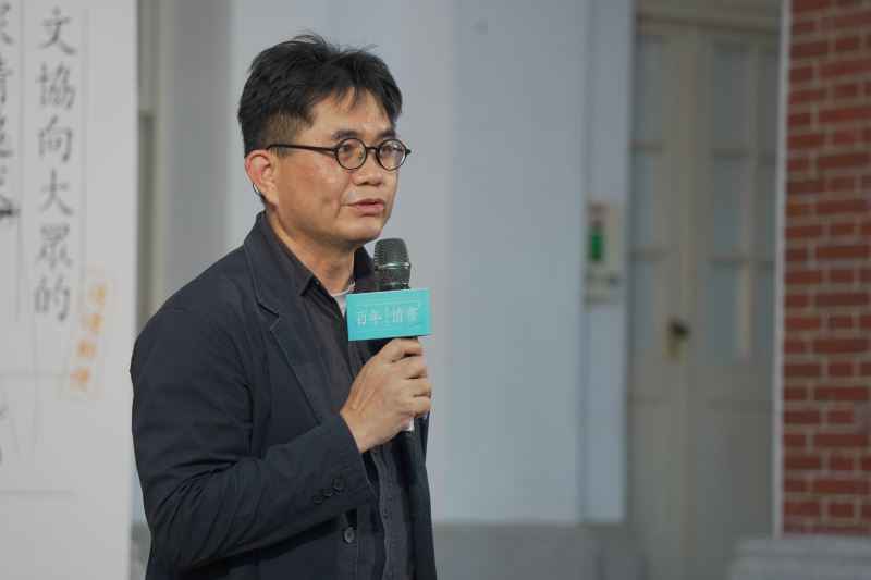 文化部主任秘書陳登欽出席開幕典禮