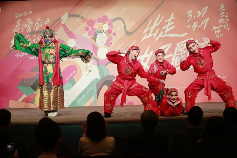 傳藝家族代表國光劇團獻上《跳財神》2