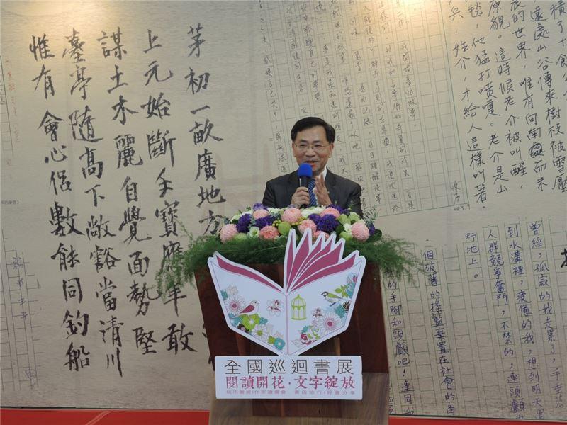 全國巡迴書展臺中開展記者會,文化部次長蔡炳坤致詞