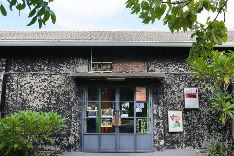 BDC舞團位在台東糖廠文化創意產業園區裡,整棟倉庫改為練舞場。