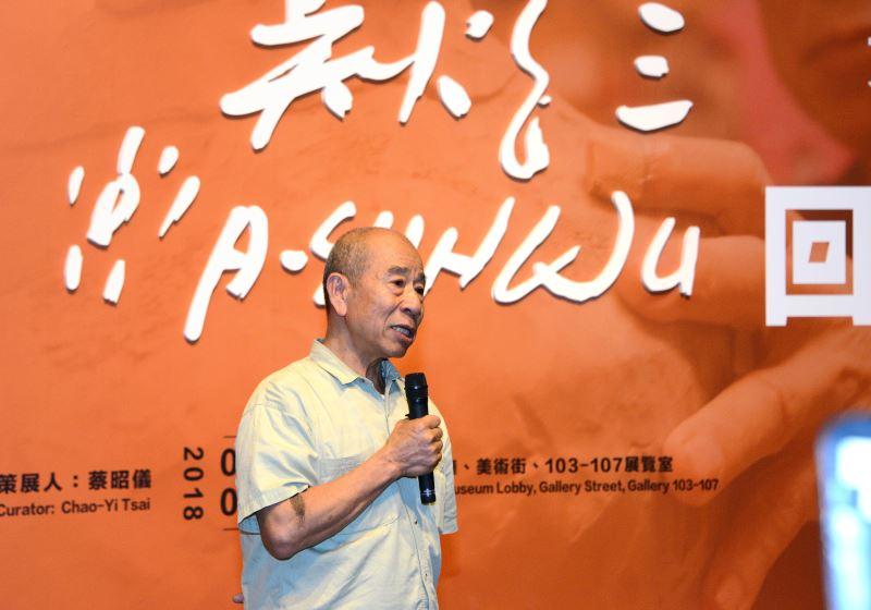 「直覺‧記憶‧原始能量:吳炫三回顧展」貴賓之夜之8