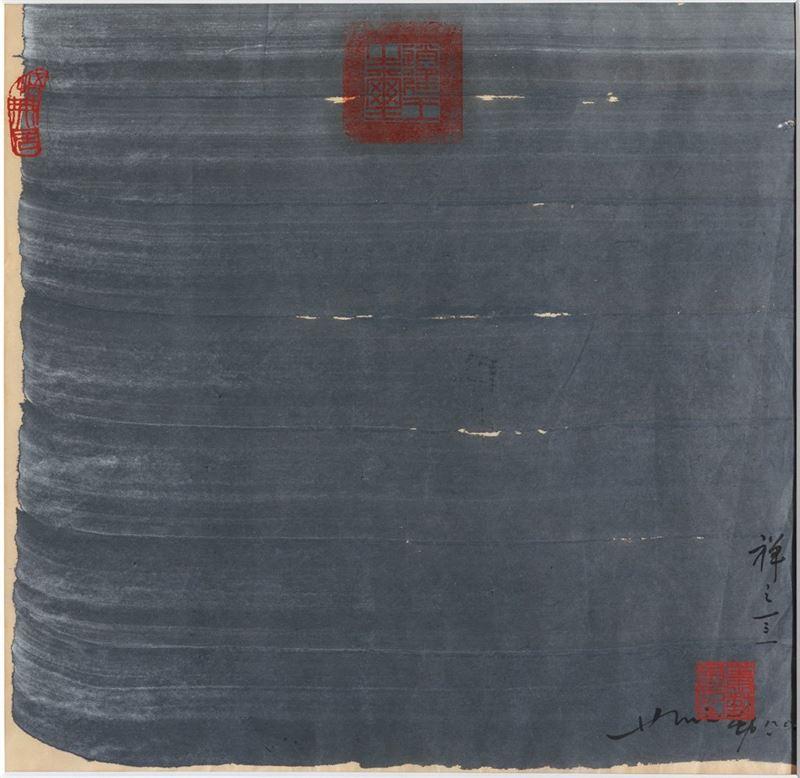 蕭勤〈禪之一三一〉 1988 彩墨、紙本 63×64 cm