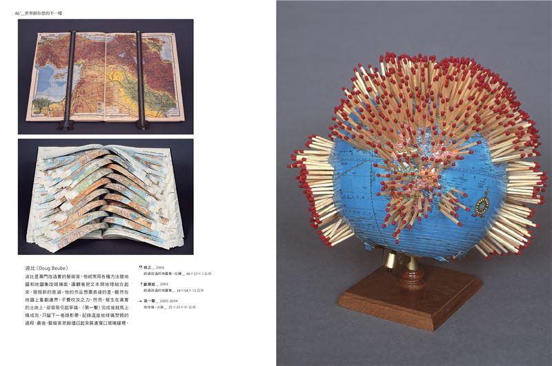 「反轉地圖:跟170位當代藝術家學習觀看的方式」_Doug Beube【修正】+【斷層線】+【第一擊】