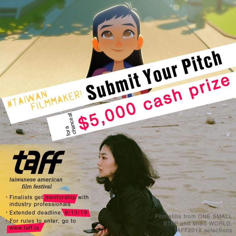 TAFF is Holding First Ever Pitch Competition! All Taiwanese Filmmakers are Welcome Aboard!