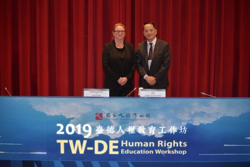 德國國會文化與媒體事務委員會主席Katrin_Budde(左)與文化部彭俊亨次長(右)合影