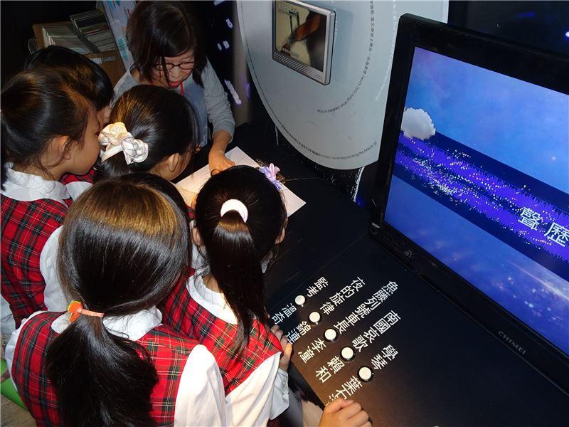 高雄市蚵寮國小學童爭相體驗展出內容,新鮮感十足。
