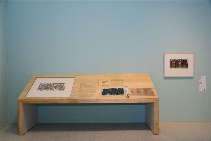 李錫奇的現代版畫作品《無題》與三層式觸摸輔具的對照呼應。(照片) 這件輔具的畫面尺寸與李錫奇老師的《無題》原作一樣大。我們提供下、中、上,共三層結構來觀察這幅版畫,並藉由翻閱疊套的效果差異,凸顯版畫套印的工序原理。