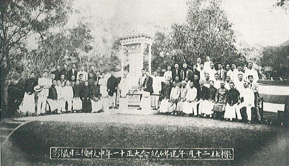 "Lin Chixian, descendant of the Lin family of Wufeng (one of the Taiwan's ""Five Great Clans"") and founder of the Oak Tree Poetry Society. Photo: Oak Tree members gather to erect a commemorative stele at the 20th anniversary of the society's founding, October 8, 1922. (Source: Lin Guanghui)"