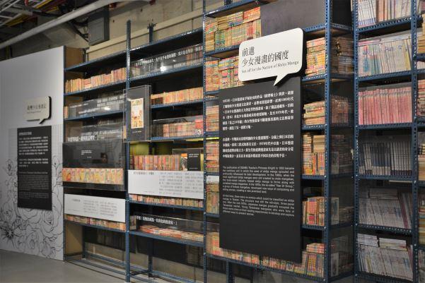 展覽入口呈現早期的租書店鐵製書架氛圍。