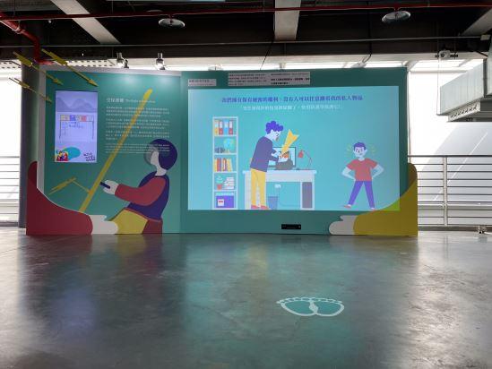 展場內設計有趣的多媒體互動