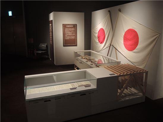 單元3.1日本眼中的1895,展出日本官方出版品、媒體及日軍官兵等不同記錄