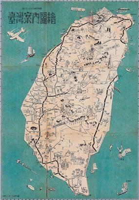 臺灣鐵道地圖,1942-本圖是一張美術地圖,可窺見日治末期臺灣全島重要觀光旅遊景點、鐵路與公路動線及其沿線聚之市集聚落、甚至當時已劃定之國立公園(今國家公園之前身)預定地等空間資訊