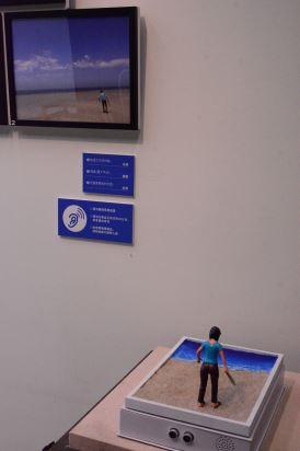 作品《海邊》,同樣是3D列印攝影作品,並發出「海浪拍打」的聲音,影像、聲音、情境模型,彷彿跟創作者一起來到了拍攝的海邊。