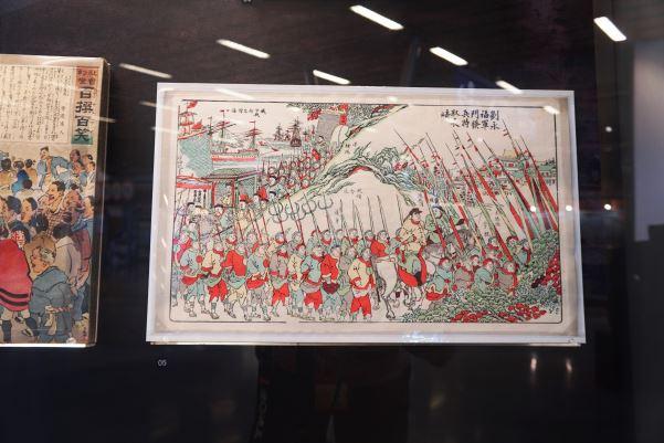 1895年乙未之役,清人繪製的「假新聞」——劉永福大獲全勝想像圖。