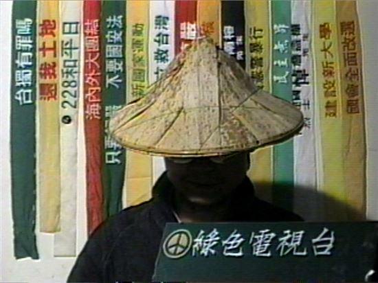 「綠色電視台」節目畫面,主播化名李四秋。(台灣綠色小組影像紀錄永續協會提供) 綠色小組於1986年至1991年用影像紀錄臺灣社會運動強烈衝撞黨國體制的重要時刻。也在黨國體制控制下的負面報導中突圍,讓民眾知道抗爭的真相。