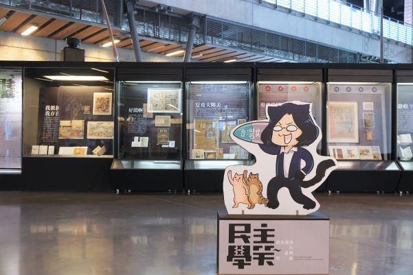 展覽現場設有不同年代政治漫畫人物的合照打卡點,其中蔡英文漫畫形象由蠢羊與奇怪生物提供。