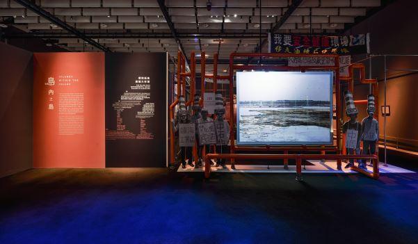 臺灣島內也存在著權力者賦加在特定空間與人群身上的「離島化」現象,反映國家社會發展權力的不平等關係。環境孤島-高雄大林蒲,被巨大的工廠團團圍住,猶如形成一座「環境生存的孤島」。