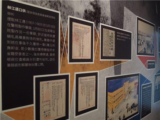 「拼圖二二八」的展場,透過各類文獻資料來試圖還原二二八事件發生的過程。