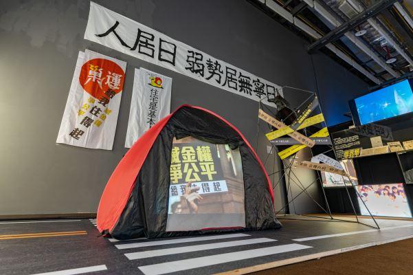 展場利用抗議布條、帳篷與蝸牛戰歌等,呈現無住屋運動為居住正義發聲的種種紀錄。