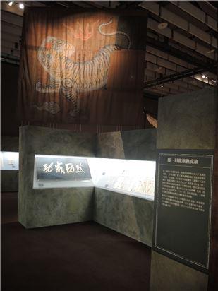 單元2.1那一日龍旗換虎旗,展出臺灣民主國相關文物,包括國旗、官銀票、郵票及股份票等