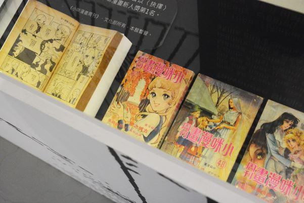 《小咪漫畫周刊》明確以少女漫畫為主軸,可說是臺灣早期非常重要的漫畫培養皿。