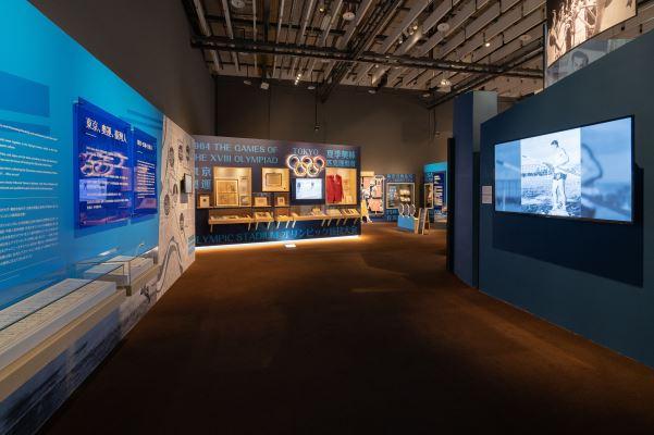 本次展覽也展出許多日本國立歷史民俗博物館首次來臺之珍貴展品,包括1964年日本東京奧運選手小瀨戶俊昭的排球銅牌獎牌。