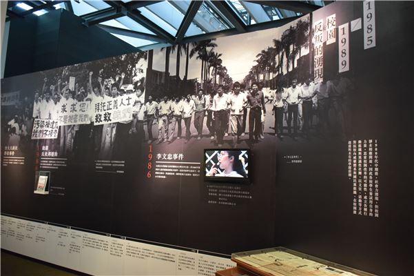 1985-1989校園反叛的湧現