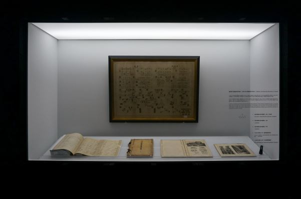 李乾朗教授出借其父親於日本時代使用的建築教科書數本及手繪作業圖一幅。