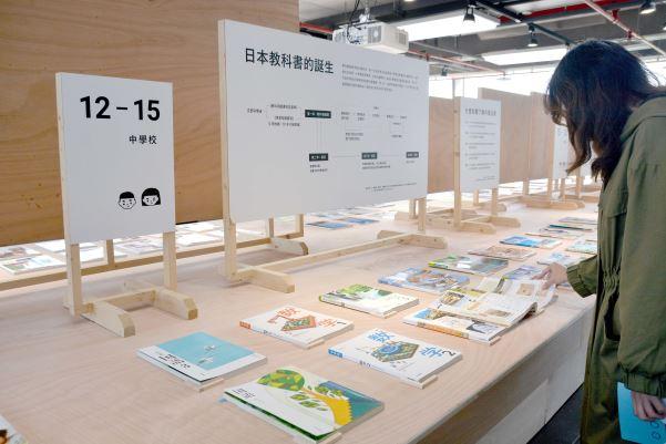 日本教科書有許多生活實用的科目及內容