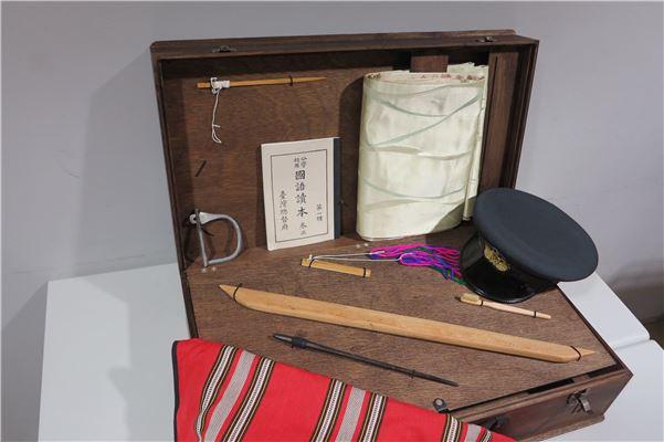歷史百寶箱