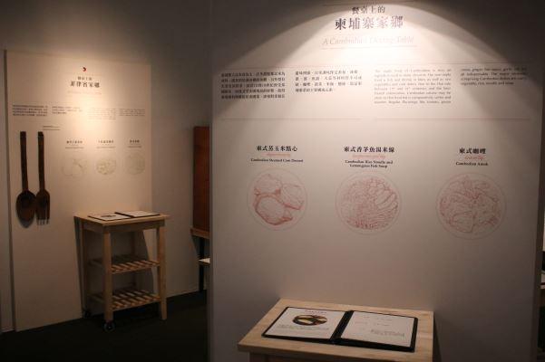 展覽內也分享了東南亞各國常見料理的介紹及詳盡的食譜與做法