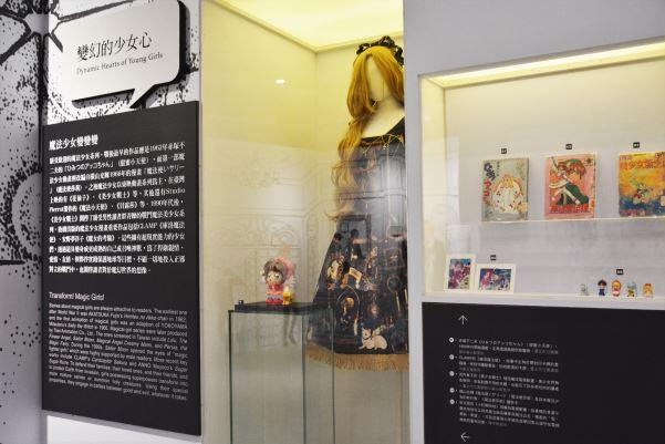 魔法少女系列是少女漫畫的變種,也吸引了許多男性向讀者閱讀。