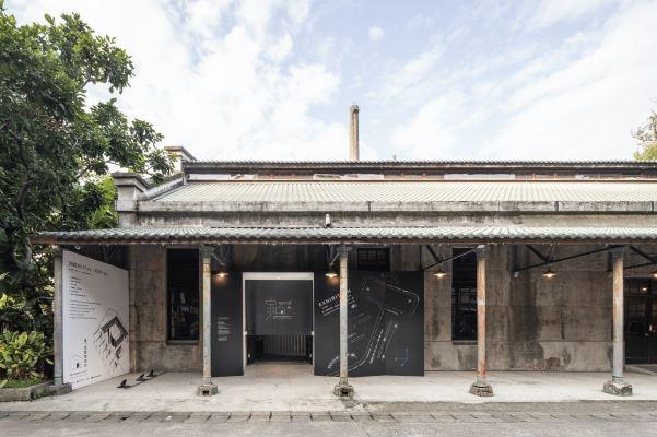 展場入口以沉穩、低幅度的設計,與既有舊建築相輔相成。