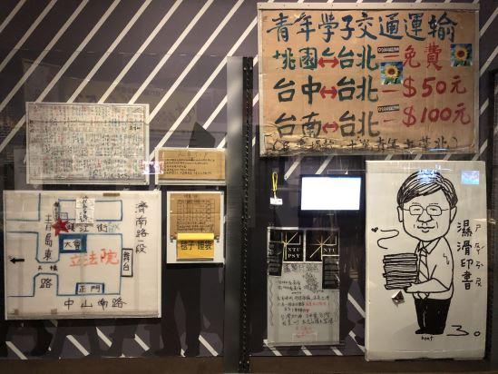 照片右下方的人形立牌,是在24小時內由臺南的藝術家Beat Liu繪製,網路傳送至臺中輸出,以高鐵直送臺北的運動現場聲援。