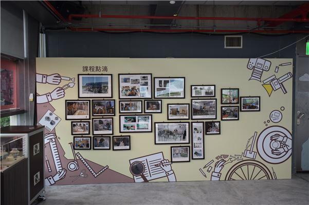 記錄課程點滴的照片牆
