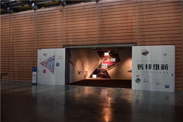 展場入口,以19世紀圖像組成的展覽海報主視覺、燈片與照片輪播,呈現19世紀臺灣印象。