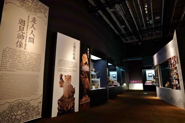 走入人間遇見神像單元,以民藝的收藏與有形無形文化保存等主題探討神像退神回到人間後的角色