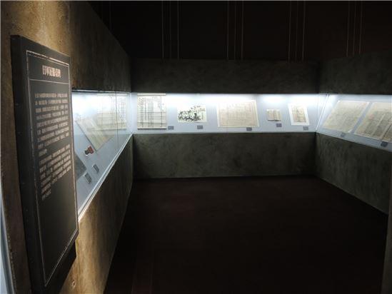 單元2.2日軍征服臺灣,展出大日本帝國臺灣總督印、告示及攻臺相關照片