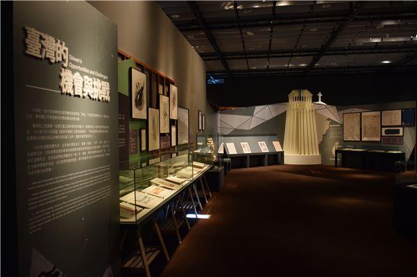 「臺灣的機會與挑戰」單元帶領觀眾從19世紀西方人留下的圖繪、手稿、文書與出版品等認識西方人看待臺灣的視角。