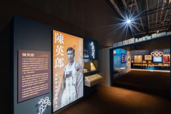 東奧聖火來臺時,陳英郎被選為聖火跑者,負責傳遞東京奧運的奧運聖火,而在他12年的選手生涯中,國內沒有一個人,跑在他前面。