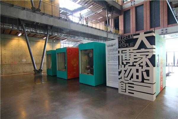 博物館以「大家的博物館2000-2010受贈文物特展」銘謝文物捐贈者及說明臺史博受贈文物入藏流程與應用,鼓勵文化公共財的概念