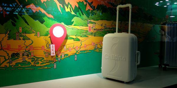 在本館典藏的〈旅行用臺灣鳥瞰繪圖〉,標註今日臺史博位置,歡迎旅客來館參觀!