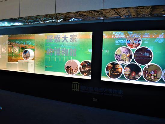 「探索大家的博物館」單元,呈現臺史博歷年來關注多元族群的特展與活動剪影。