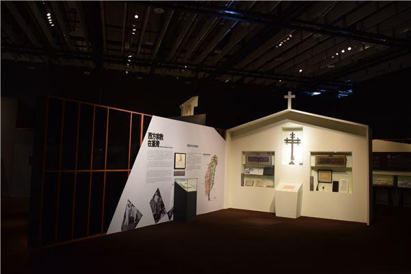 「西方宗教在臺灣」單元,以教堂造型為單元視覺焦點,介紹西方宗教在19世紀為臺灣帶來的精神文化改變。