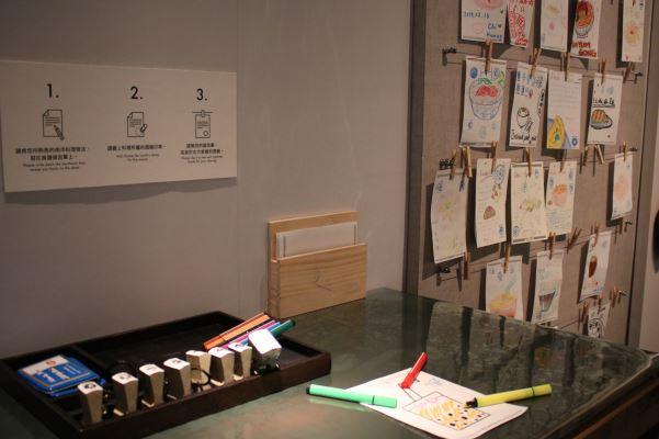 展覽的結尾單元「與南洋交織的未來」,則邀請觀眾一起參與,共同構築、描繪屬於自己的「家鄉味」