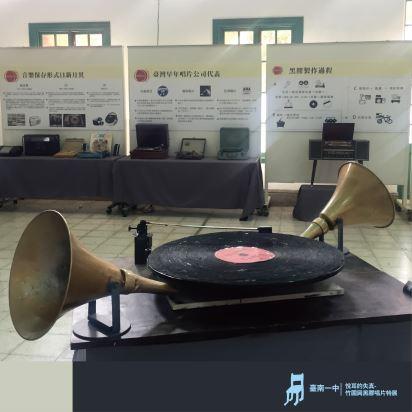圖4.臺南一中《悅耳的失真》特展中的大型黑膠唱片裝置藝術